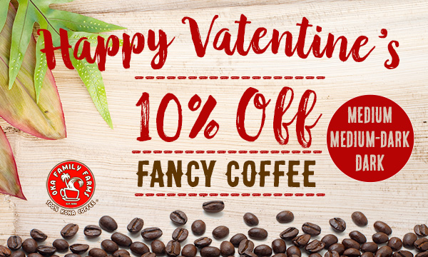 Oka Family Farm 100% Kona Coffee